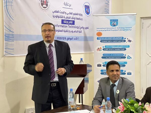 Business Information Technology Program Development workshop started with a welcoming speech by Prof. Dr. Wael Al-Aghbry,